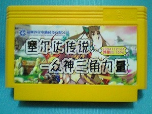 Legend Of Zelda: A Link to The Past (Famicom)