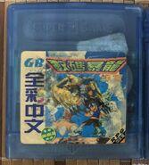 DigimonEmerald Cartridge