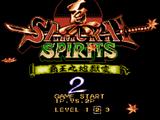 Shin Samurai Spirits 2