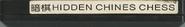 Hiddenchinesechess-fc-cartt