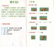 MD Lion King 2 Manual 0002