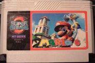 Super Bros. 6 Cartridge 2