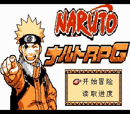 Naruto rpg.png
