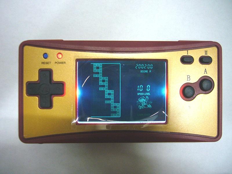 Game Joy Micro