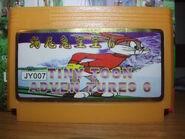 Tiny Toon Adventures 6 Cartridge 3