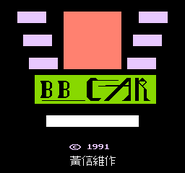 BBCarTitle
