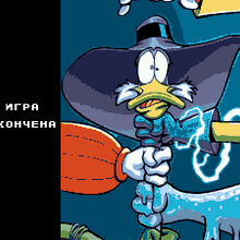 Darkwing Duck 004.PNG