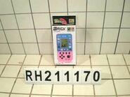 RH211170