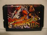 Street Fighter III: 18 Person