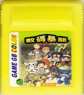 Digimon Tamagotchi Cartridge