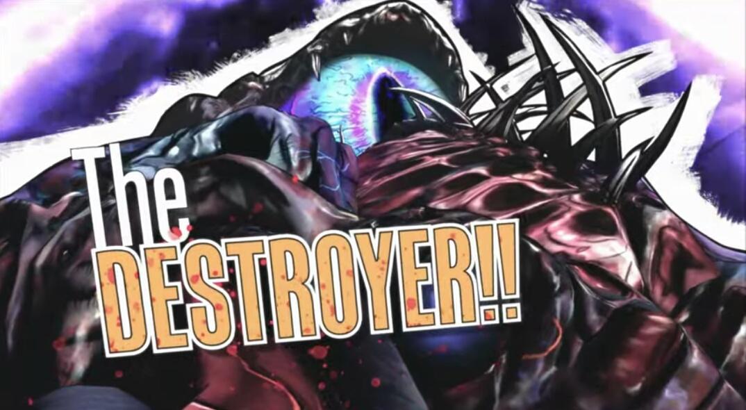 Разрушитель (существо)