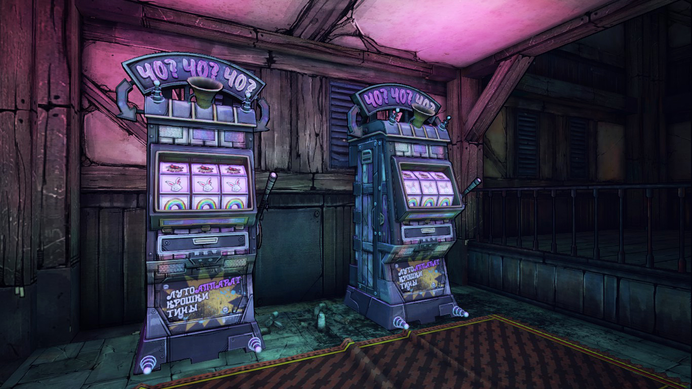 Игровые автоматы в игре ищквукдфтвы2 рулетка в украине онлайн