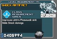Level6SirenShockArtifact.png