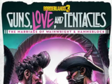 Любовь, пушки и щупальца