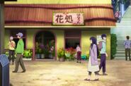 Yamanaka Flowers Shop