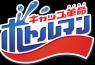 Bottleman Wiki