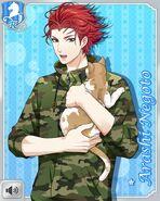 Negoto Arashi R4