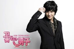 Yi-jung-promo2