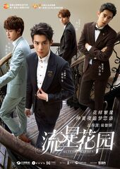 F4-poster