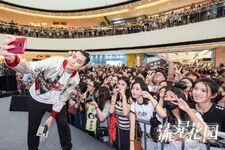 Guangzhou-Meet2