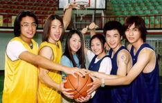 Basketball-bts