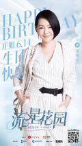 SinaWeibo15