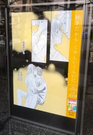 Girls-Manga-Graffiti4