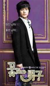 Yi-jung-poster