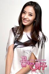 Seo-hyun-promo