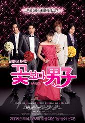 Final-Korean-poster