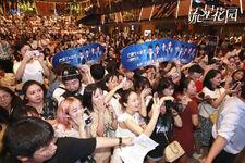 Chongqing-Meet8