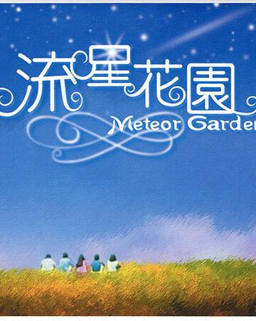 Meteor Garden Original Soundtrack Boys Over Flowers Wiki Fandom