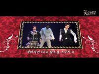 Boys Over Flowers The Musical trailer 2
