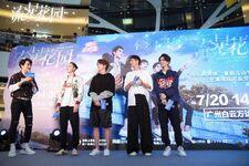 Guangzhou-Meet5