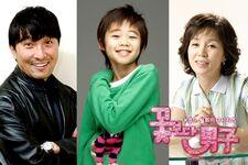 Geum-family-promo