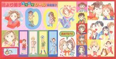 Furoku-stickers2