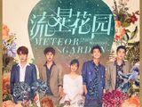 Meteor Garden Original Soundtrack (2018 album)