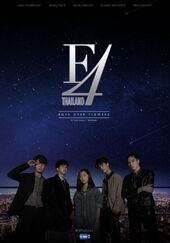 F4-Thailand-poster