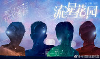 SW-teaser1