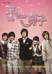 BOF-poster4