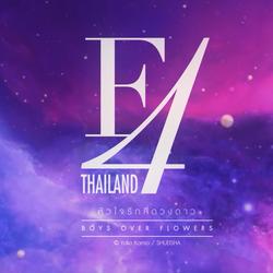 F4 Thailand