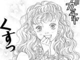Akira Mimasaka's mother