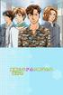 Koi-Seyo-Otome-screenshot3