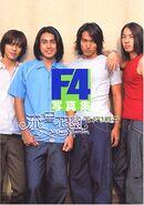 F4-photo-book