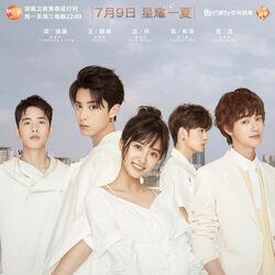Meteor Garden (2018 drama)