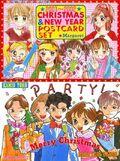 Furoku-postcard3