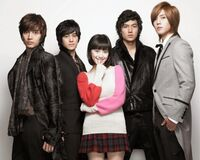 Category:Boys Over Flowers