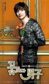 Woo-bin-poster