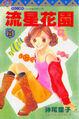 Hana-Taiwan25