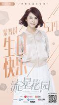 SinaWeibo14
